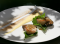 BON CADEAU - MENU ENTRE VELAY ET VIVARAIS (Restaurant Régis & Jacques Marcon)